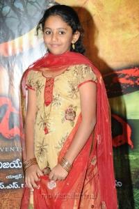 Rajanna Baby Annie Stills