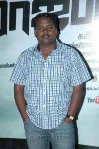 Rajapattai Audio Launch Pictures
