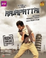 Rajapattai Latest Posters