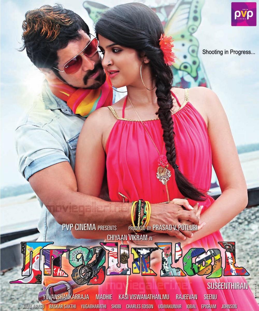 Photos/photos Vikram Deeksha Rajapattai Movie Stills Vikram Deeksha