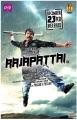 Rajapattai Movie Posters