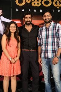 Avantika Shetty, Rana Daggubati, Nirup Bhandari @ Rajaratham Teaser Launch Stills