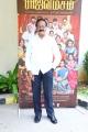 Dhananjayan @ Rajavamsam Movie Audio Launch Stills
