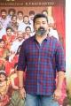 Siddharth Ramaswamy @ Rajavamsam Movie Audio Launch Stills