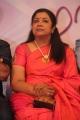 Poornima Bhagyaraj @ Rajavin Parvai Raniyin Pakkam Movie Audio Launch Photos