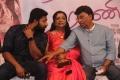 K Bhagyaraj, Poornima @ Rajavin Parvai Raniyin Pakkam Movie Audio Launch Photos