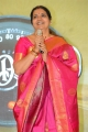 Jeevitha Rajasekhar @ Rajdoot Movie Trailer Launch Stills