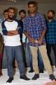 Rajdoot Movie Trailer Launch Stills