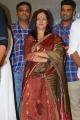 Disco Shanti @ Rajdoot Movie Trailer Launch Stills