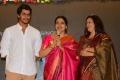 Meghamsh Srihari, Jeevitha, Disco Shanti @ Rajdoot Movie Trailer Launch Stills