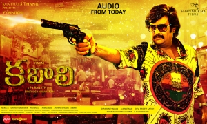 Rajini Kabali Telugu Audio Launch Today Posters
