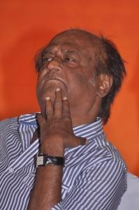 Actor Rajinikanth at P.Chidambaram Book Release Photos