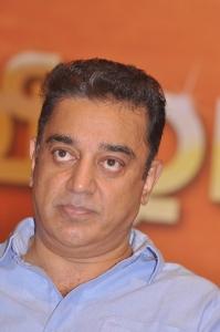 Actor Kamal Hassan at P.Chidambaram Book Release Photos