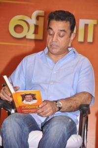 Actor Kamal at P.Chidambaram Book Release Photos