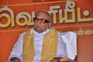 M.Karunanidhi at P.Chidambaram Book Release Photos