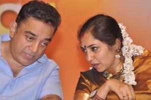 Kamal, Tamilachi Thangapandian at P.Chidambaram Book Release Photos