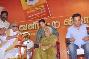 Karunanidhi, Lakshmi Achi, Kamal at P.Chidambaram Book Release Photos