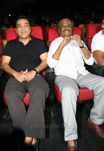 Kamal Hassan, Rajinikanth @ 16 Vayathinile Trailer Launch Photos