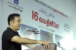 Actor Kamal Haasan @ 16 Vayathinile Trailer Launch Photos