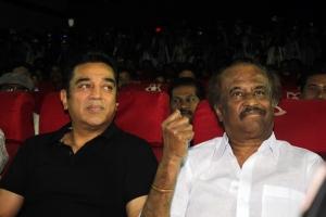 Kamal, Rajini @ 16 Vayathinile Trailer Launch Photos