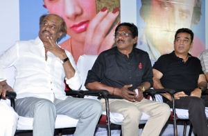 Rajini, Bharathiraja, Kamal @ 16 Vayathinile Trailer Launch Photos