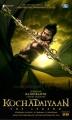 Rajini Kochadaiyaan Movie Posters