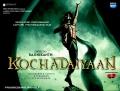 Rajini Kochadaiyaan First Look Wallpapers