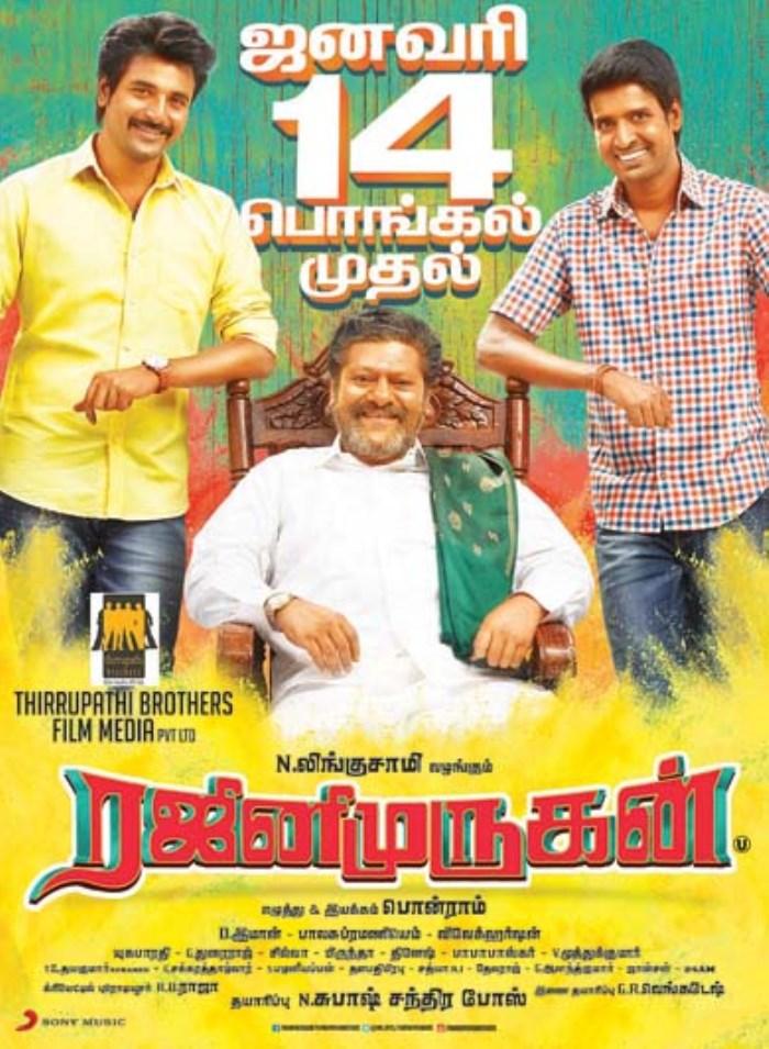 Sivakarthikeyan, Rajkiran, Soori in Rajini Murugan Movie Release Posters