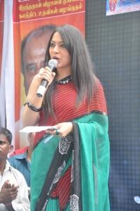 Rajini Rasigan Express Stlls