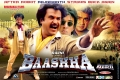 Baashha Hindi Movie Wallpapers