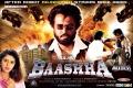 Rajinikanth Baashha Hindi Movie Wallpapers