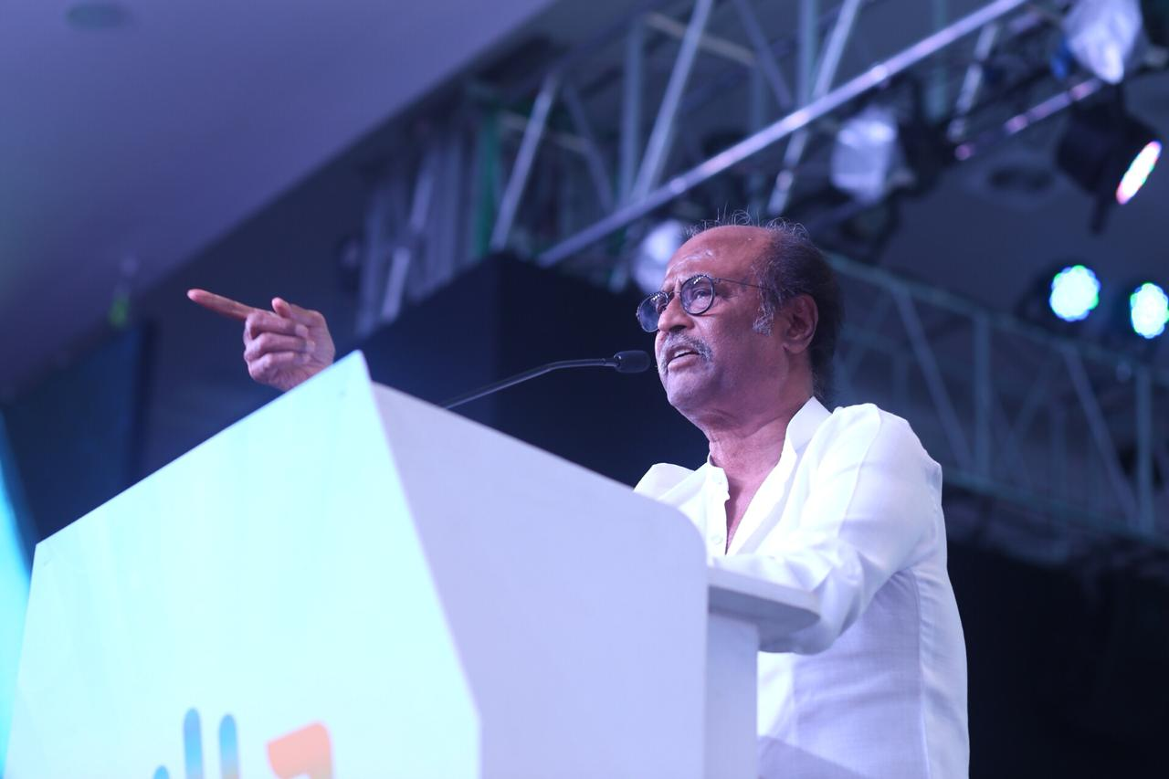 Superstar Rajinikanth @ Peace for Children Event Stills