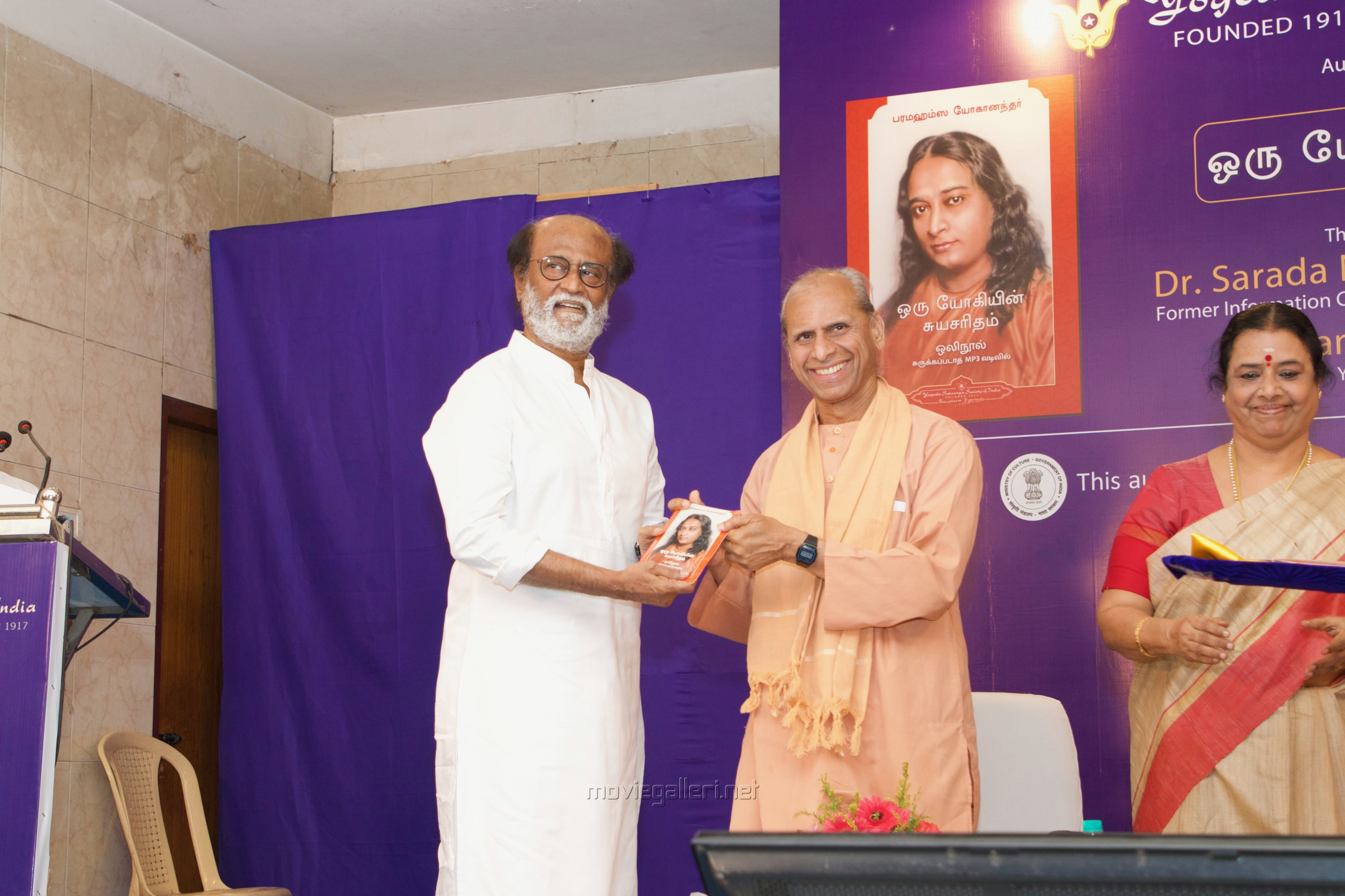 Rajinikanth @ Yogi Autobiography Release Photos