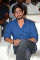 Actor Raj Tarun @ Raju Gadu Pre Release Event Stills