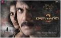 Samantha, Nagarjuna in Raju Gari Gadhi 2 Tralier Release Today Posters