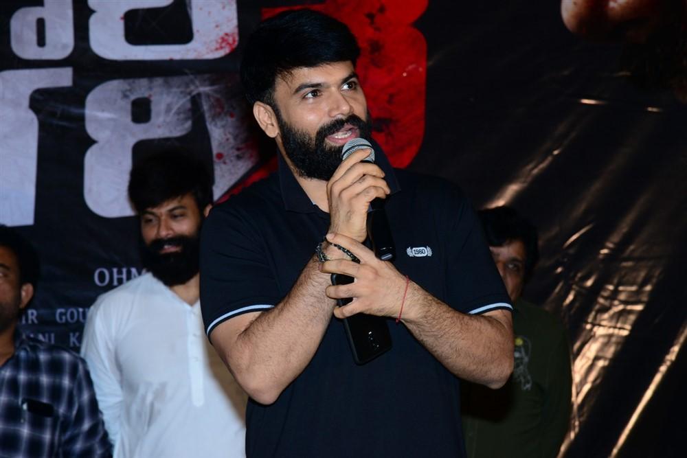 Ashwin Babu @ Raju Gari Gadhi 3 Trailer Launch Stills
