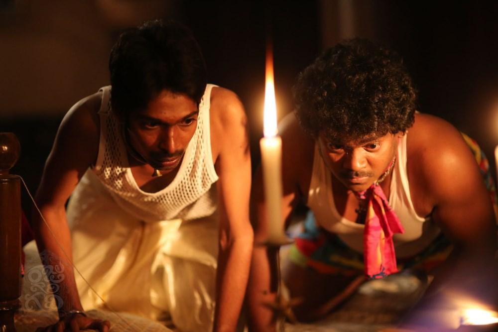 Raju Gari Gadhi Telugu mystery Horror Movie Watch Online