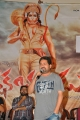 Kasarla Shyam @ Rakshaka Bhatudu Audio Launch Stills