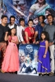 Rakshasi Movie First Look Launch Stills