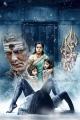 Poorna's Rakshasi Telugu Movie First Look Images