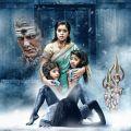 Abhimanyu Singh, Poorna in Rakshasi Telugu Movie First Look Images