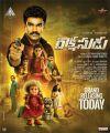 Rakshasudu Movie Release Today Posters