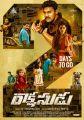 Rakshasudu Movie Release Posters