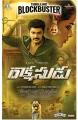 Bellamkonda Sreenivas in Rakshasudu Movie Thrilling Blockbuster Posters