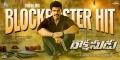 Bellamkonda Sreenivas in Rakshasudu Movie Thrilling Blockbuster Hit Posters