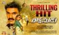 Bellamkonda Srinivas, Anupama in Rakshasudu Movie Thrilling Hit Posters