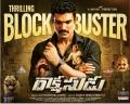 Hero Bellamkonda Sreenivas in Rakshasudu Movie Thrilling Blockbuster Posters