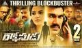 Rakshasudu Movie Thrilling Blockbuster Hit 2nd Week Posters