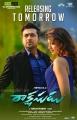 Suriya & Pranitha's Rakshasudu Tomorrow Release Poster