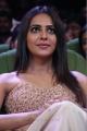 Spyder Actress Rakul Preet Singh Photos